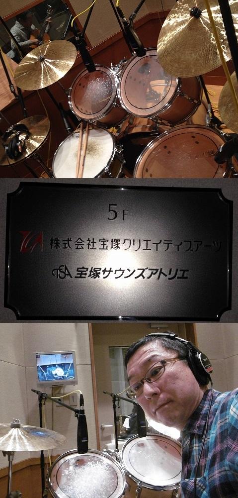 20141208宝塚アトリエ