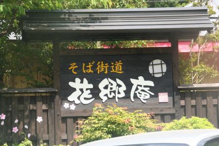 蜊怜ー丞嵜+049_convert_20110521191249