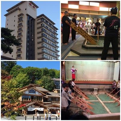 ホテル桜井と湯もみ