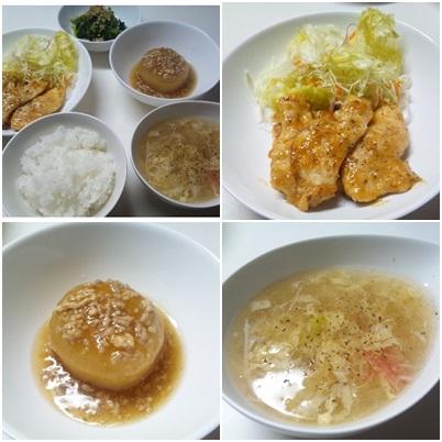 20141207夕食