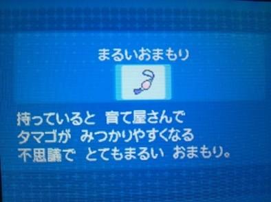 2012y07m18d_051613099.jpg
