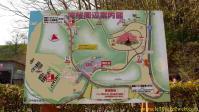 滝桜周辺案内図の看板(2010)