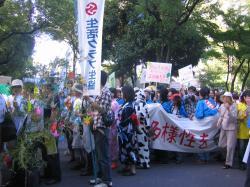 生物多様性パレード