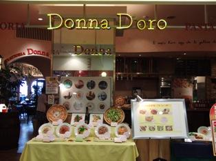 donna10084_1.jpg