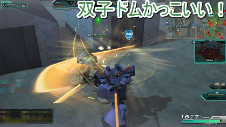 ss_20141111_182749.png