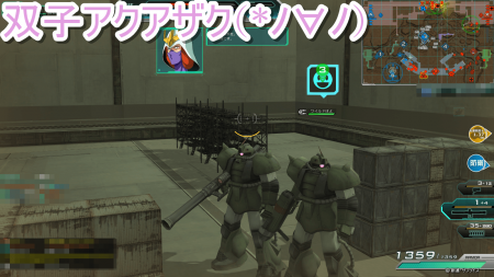 ss_20141111_190122.png