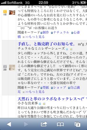 注目記事2/12☆