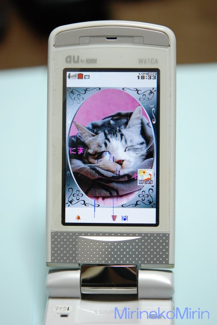 20130123携帯