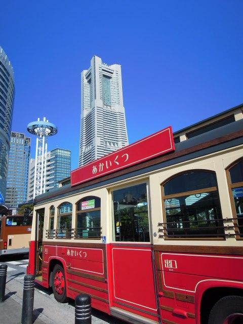 20130210ランドマークとあかいくつバス