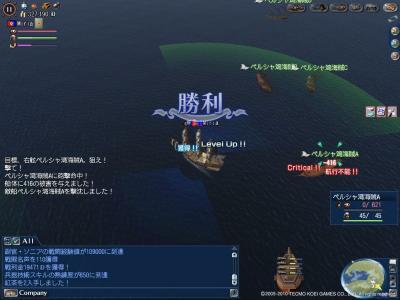 戦闘Lv29