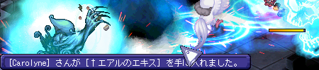 レア欲の秋後半戦 (1)