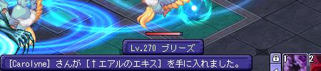 レア欲の秋後半戦 (2)