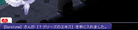レア欲の秋後半戦 (7)