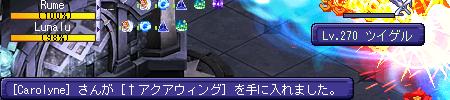 レア欲の秋後半戦 (9)
