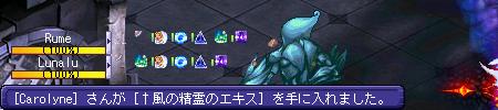 レア欲の秋後半戦 (12)