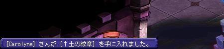 レア欲の秋後半戦 (15)