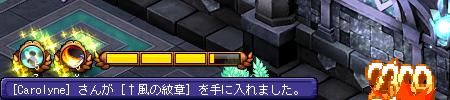 レア欲の秋後半戦 (18)