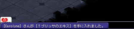 レア欲の秋後半戦 (22)