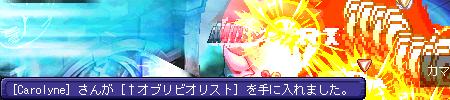 レア欲の秋後半戦 (23)