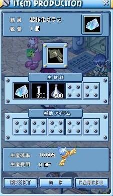 MixMaster_10.jpg