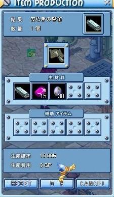 MixMaster_4.jpg