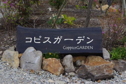 繧ウ繝斐せ+(1)_convert_20130430185022