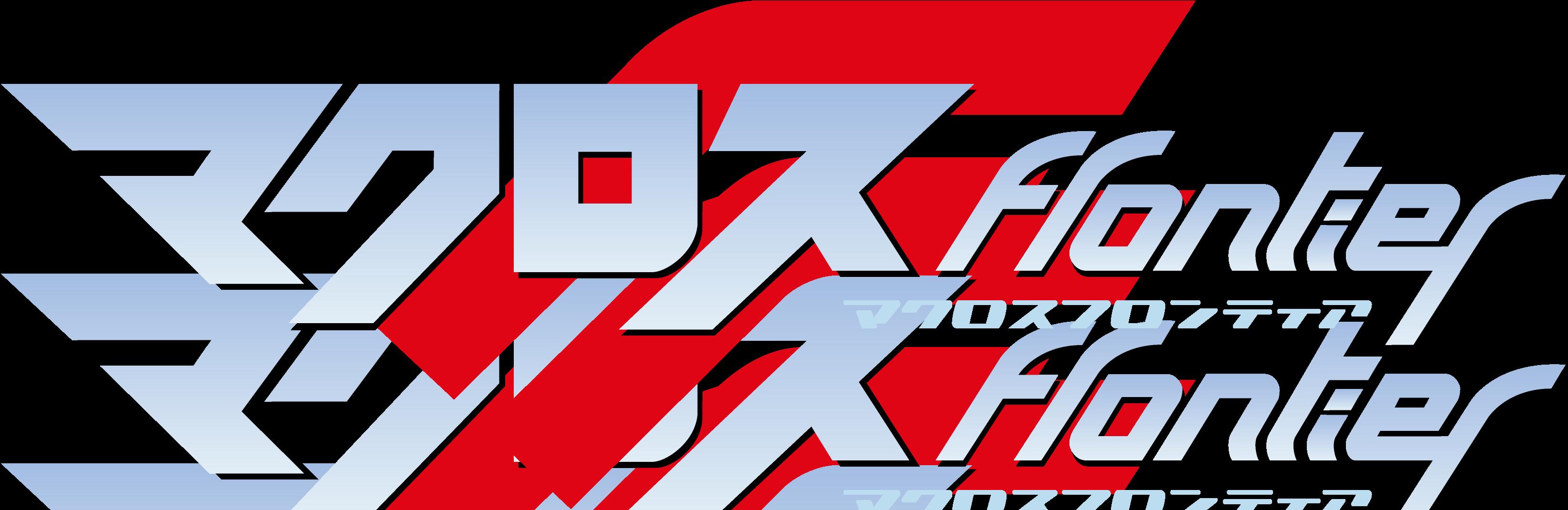 Macross_Frontier_Logo_fix.png