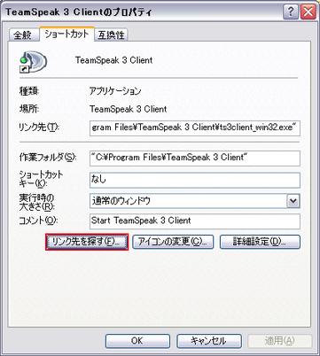 TS_ss12.jpg