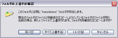 TS_ss14.jpg
