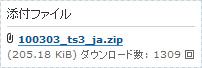 TS_ss9.jpg