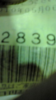 20100506224552.jpg