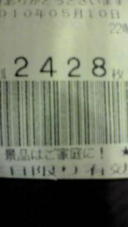 20100510220931.jpg