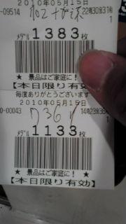 20100515223307.jpg