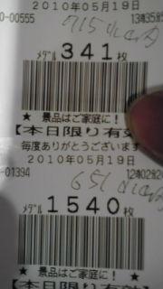 20100519134658.jpg