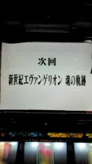 20100528183208.jpg