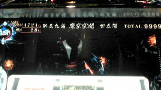 20100611191615.jpg