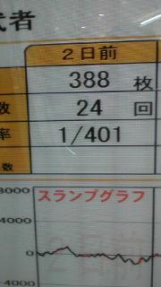 20100624222008.jpg