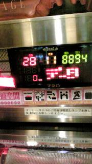 20100626224454.jpg