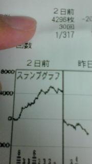 20100713234201.jpg