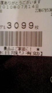 20100714224942.jpg
