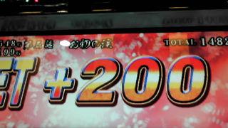 20100721120448.jpg