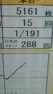 20100721144016.jpg