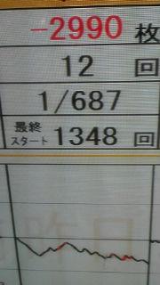 20100726224427.jpg