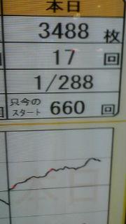 20100805181538.jpg