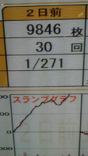 20100823220741.jpg