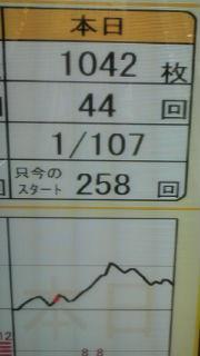 20100922162315.jpg