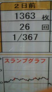 20100926124935.jpg