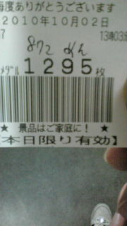 20101002135329.jpg