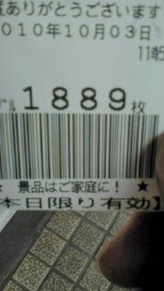20101003120153.jpg