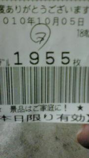 20101005183031.jpg